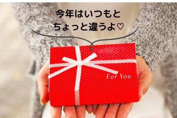 バレンタインおもしろいチョコ